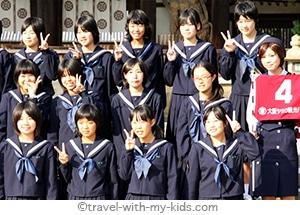 tokyo-with-kids-school-uniform